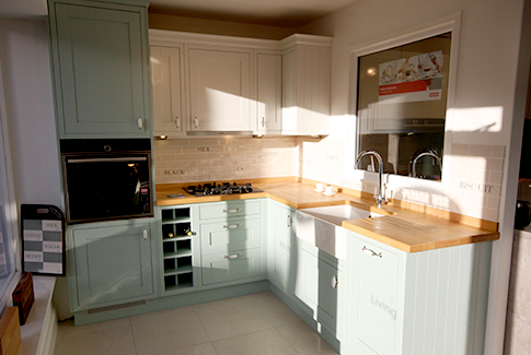 Kitchen Designer Axminster